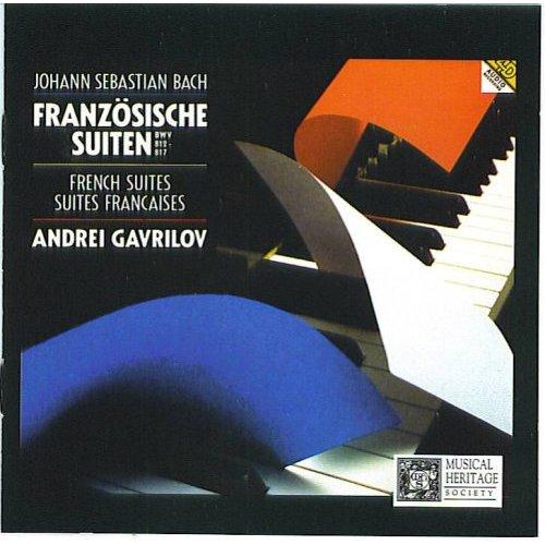 Andrei Gavrilov - Bach's Instrumental Works - Discography