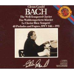 Rosalyn Tureck A Bach Recital