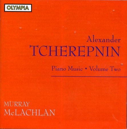 song alexander mclachlan Song for a winter's night performed by sarah mclachlan  entry title:  autumn  story: oak, raspberry and frost name: alexander kitsenko, ukraine category:.