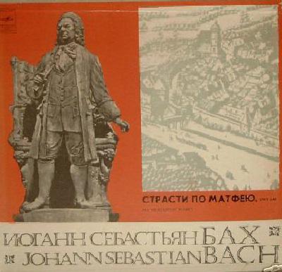 Richter on Karl Richter   Munchener Bach Chor   Munchener Bach Orchester   Bach
